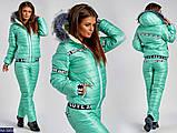 Зимний теплый красивый лыжный костюм синтепон раз.42-54, фото 5