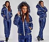 Зимний теплый красивый лыжный костюм синтепон раз.42-54, фото 6