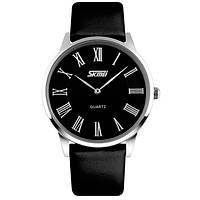 Мужские часы Skmei 1035 Черные