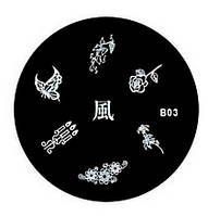 Диск для стемпинга серии В 5,5 см  B03 BTW /01