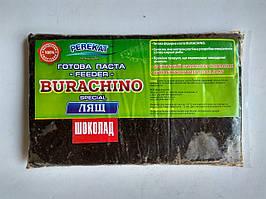 Пластилин (фидерная паста) Perekat Лещ 420гр