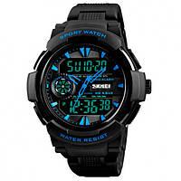 Мужские часы Skmei 01221 Blue