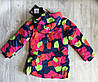 Зимняя горнолыжная куртка для девочки Just play  Польша 128/134,140/146,152/158,164/170, фото 3