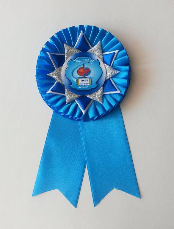Медаль «Выпускник 2019» — «Морозко».
