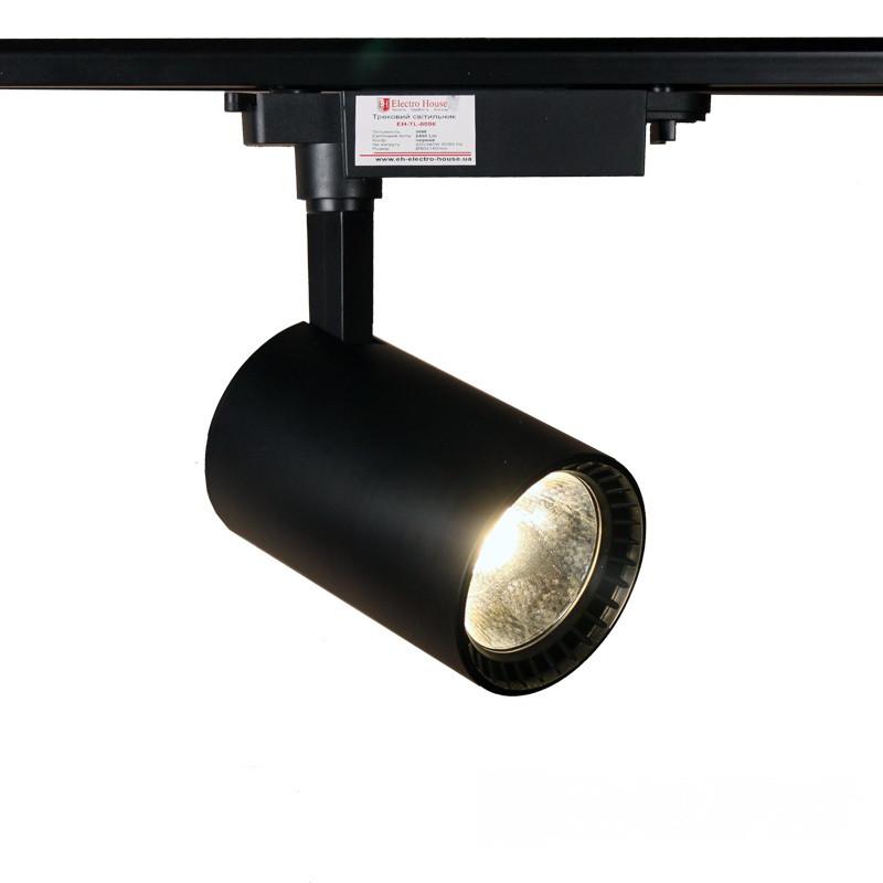 Светильник светодиодный LED 30Вт 4000К 2700Lm трековый черный