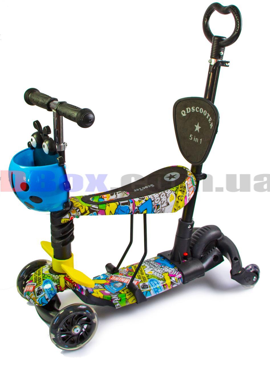 Самокат детский Flex Style 5 in 1 - светящиеся колеса, ручка для родителей, седло, поворотные задние колеса Cuba (2T1091/WLBC/CB)