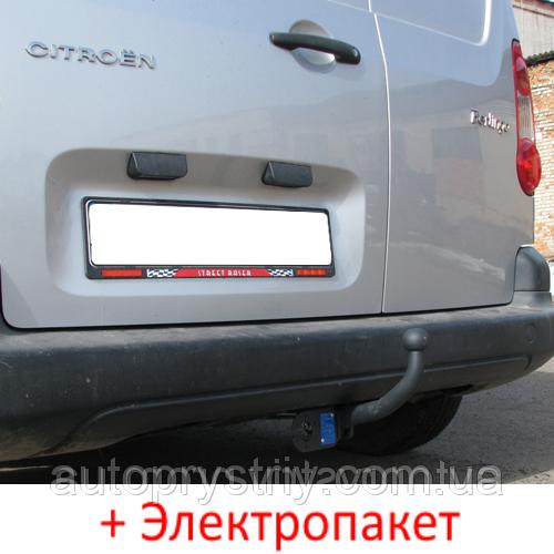 Фаркоп - Citroen Berlingo 2 Фургон (2008-2018) крім Maxi L=4380