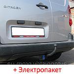 Фаркоп съемный на двух болтах- Citroen Berlingo 2 Фургон (2008-2018) кроме Maxi L=4380