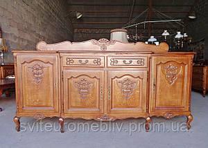 Комод деревяний в стилі Людовік XIV