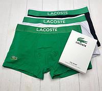 Подарочный набор мужского нижнего белья Lacoste трусы мужские боксеры транк шорты 5 цветов хлопок 3шт реплика