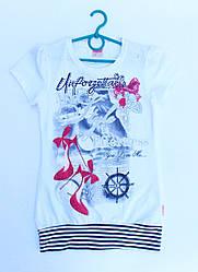 Модная туника-футболка (рост 128)