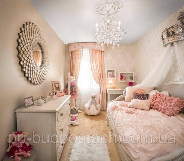 Наша рожева кімната