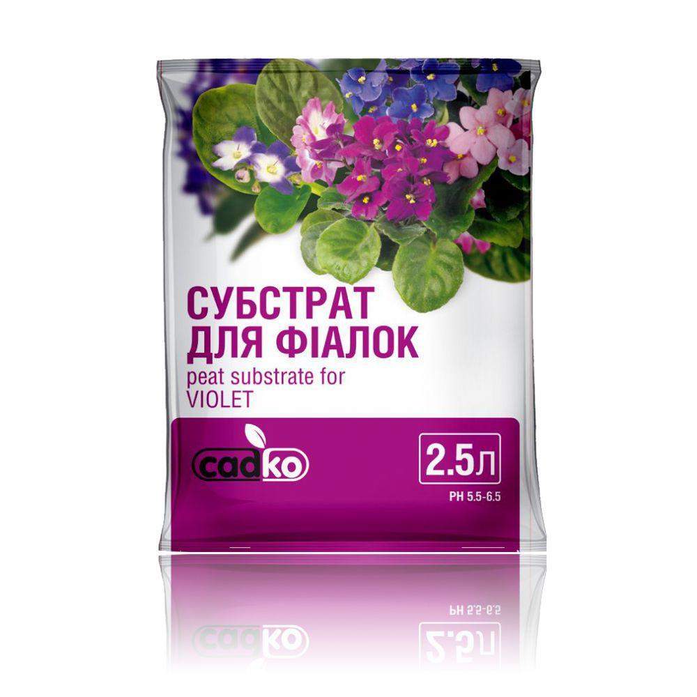 """Субстрат """"Садко"""" для фиалок, 2.5 л - Готовые субстраты"""