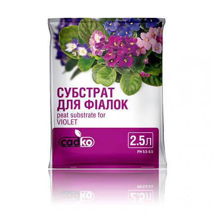 """Субстрат """"Садко"""" для фиалок, 2.5 л - Готовые субстраты, фото 2"""