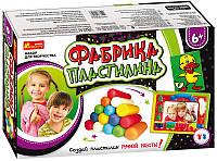 Подарочный набор для детей, Фабрика пластилина
