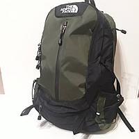 Рюкзак в стиле The North Face городской 45 литров зеленый