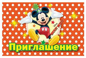 """Пригласительный на день рождения """"Мики Маус"""" горох. В упак:10 шт."""