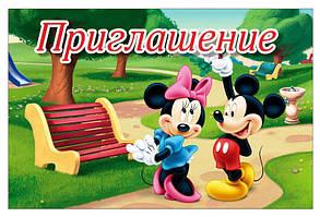"""Пригласительный на день рождения """"Мики Маус с Мини Маус"""". В упак:10 шт."""