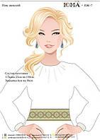 Заготовка для вышивки женского пояса на атласе ПЖ 7