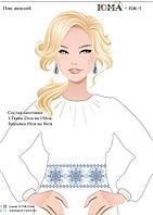 Заготовка для вышивки женского пояса на атласе ПЖ 5