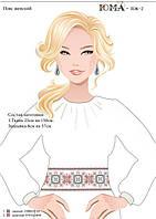 Заготовка для вышивки женского пояса на атласе ПЖ 2