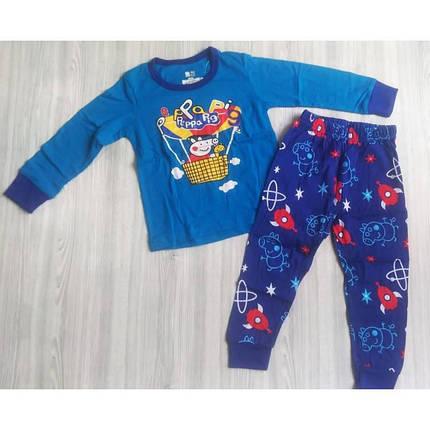 Пижама детская для мальчика синяя свинка Пепа, фото 2