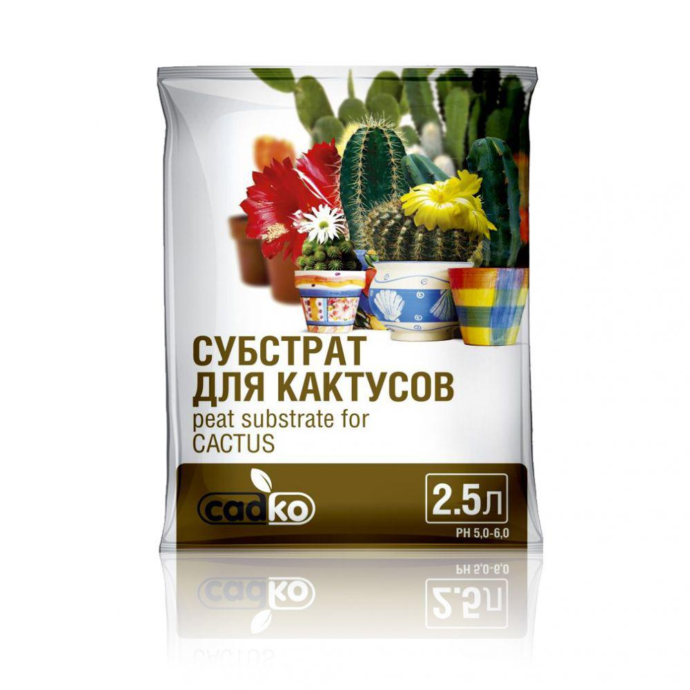 """Субстрат для кактусов """"Садко"""", 2.5 л"""