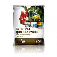 """Субстрат """"Садко"""" для кактусов, 2.5 л"""