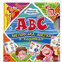 """Азбука в карточках """"Английский"""" (англ.) / Школа / (6) №3812"""