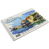 """Альбом для акварели на пружине 20/200 A4 """"Kraft Color"""" (5) (60) №АК4620 / 0525 / Графика /"""