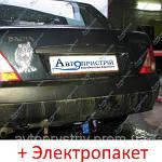 Фаркоп съемный на 2 болтах - Dacia Solenza Лифтбэк (2003-2005)