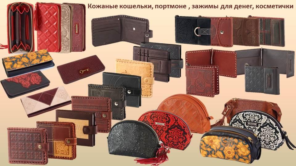 Сувениры и подарки из натуральной кожи!!!