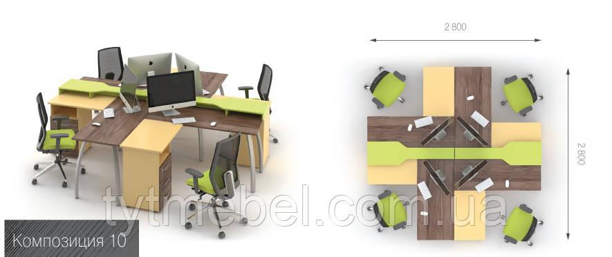 Офис мебель. Магазин мебель для офиса в Харькове. Офисная мебель оптом