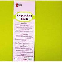 Альбом для скрапбукинга Santi 952053 35х33см 10 листов