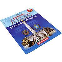 """Атлас """"История Украины"""" 9 класс А4 Картография (на украинском)"""