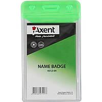 "Бейдж ""Axent"" вертикальный 51 х83 мм, глянцевый, зеленый (10) №4512-04"