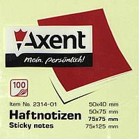 Блок для заметок с липким слоем 75х75мм Axent 2314-01 100 листов желтых