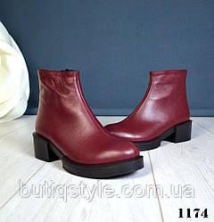 41 розмір Жіночі зимові шкіряні черевики марсала натур шкіра