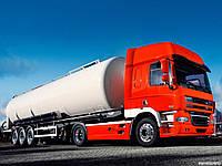 Система  GPS мониторинга грузового транспорта с контролем расхода топлива