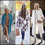 Модные тренды осени 2018