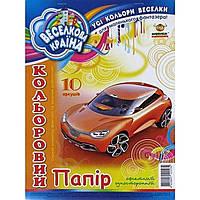 Бумага цветная А4 10 листов Мандарин БЦ020/01/121534 офсетная