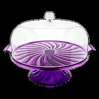 Тортовница Кристалл с подставкой фиолетовая