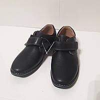 Туфли подростковые школьные для мальчика размеры  35 черные