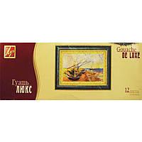 Гуашевые краски Луч Люкс 14С1038-08 12 цветов 20мл