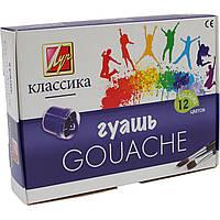 Гуашевые краски Луч Классика 19С1277-08 12 цветов 20мл (310г)