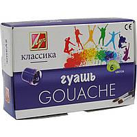 Гуашевые краски Луч Классика 19С1275-08 6 цветов 20мл