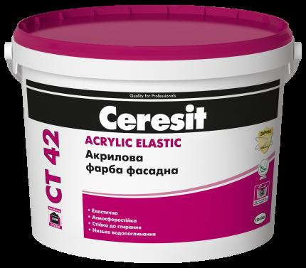 Акрилова фарба Ceresit СТ 42, 10л Фасадна фарба Церезіт СТ 42