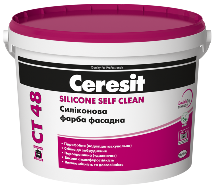 Силіконова фарба Ceresit СТ 48, 10л Фасадна фарба Церезіт СТ 48