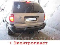 Фаркоп - Dodge Caravan Универсал (2001-2008)