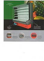 Горка холодильная